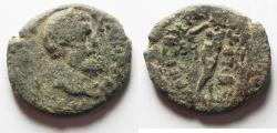 Ancient Coins - AS FOUND: Galilee. Caesarea Panias under SEPTIMIUS SEVERUS. PAN PLAYING FLUTE AE 26
