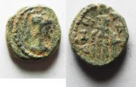 Ancient Coins - Arabia. Adraa. Pseudo-autonomous issue. 2nd-early 3rd century AD. AE 13mm