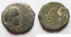 Ancient Coins - NABATAEAN KINGDOM. ARETAS IV AE 18