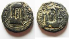 Ancient Coins - ONLY COIN ISSUED IN THE NAME OF CLAUDIA, NERO'S DAUGHTER: CAESAREA PANIAS. DIVA POPPAEA & DIVA CLAUDIA UNDER NERO. AE 20
