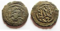Ancient Coins - Tiberius II Constantine 578-582, Ae Follis