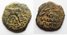 Ancient Coins - Judaea, Antonius Felix, Roman Procurator, 52-60 AD, AE Prutah