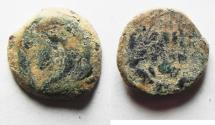 Ancient Coins - JUDAEA. AS FOUND HASMONEAN AE PRUTAH