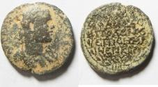 Ancient Coins -  Samaria. Neapolis under Trebonianus Gallus (251-253 CE). AE 23mm, 8.06gm. Very Rare!!!!