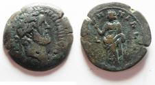 Ancient Coins - ALEXANDRIA. EGYPT. ANTONINUS PIUS AE DRACHM