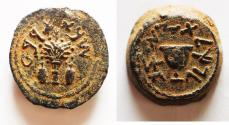 Ancient Coins - JUDAEA, Jewish War. 66-70 CE. Æ Eighth Shekel . 6.52GM