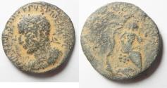 Ancient Coins - Syria. Coele Syria. Damascus under Philip I (AD 244-249). AE