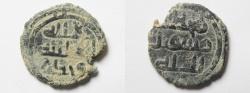 Ancient Coins - ISLAMIC. UMAYYAD DYNASTY, DAMASCUS MINT AE FILS, VERY ATTRACTIVE