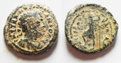 Ancient Coins - JUDAEA. CAESAREA. HADRIAN AE 24