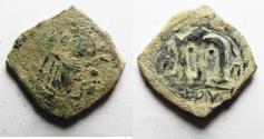 Ancient Coins - ORIGINAL DESERT PATINA: ARAB-BYZANTINE AE FALS