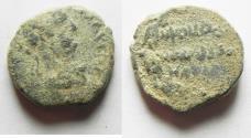 Ancient Coins - ARABIA. PETRA. HADRIAN AE 16. AS FOUND