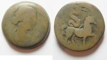 Ancient Coins - EGYPT, ALEXANDRIA , FAUSTINA II AE DRACHM, VERY RARE!