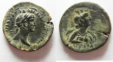 Ancient Coins - ONE OF THE BEST EXAMPLES WE EVER HANDLED: ARABIA. DECAPOLIS. BOSTRA. HADRIAN WITH ARABIA. AE 22