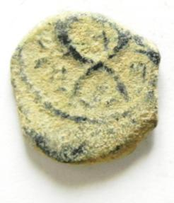Ancient Coins - NABATAEAN KINGDOM OF PETRA , ARETAS IV AE 15