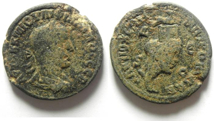 Ancient Coins - SYRIA, Seleucis and Pieria. Antioch, PHILIP I, 244-249 AD, AE 30
