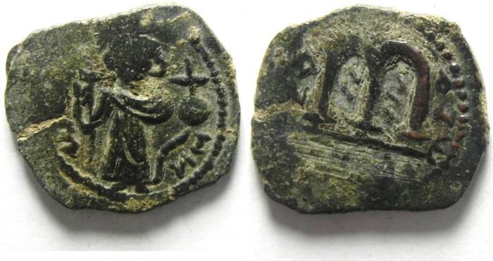 World Coins - ARAB BYZANTINE AE FILS , DAMASCUS , NICE
