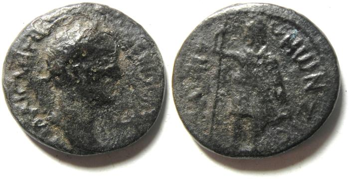 Ancient Coins - Gaba, Antoninus Pius AE 25