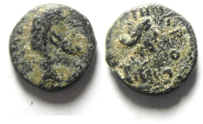 Ancient Coins - DECAPOLIS ,BOSTRA AE 11 , RARE