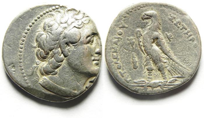 Ancient Coins - Ptolemaic Kingdom. Ptolemy II Philadelphos. 285-246 BC. AR Tetradrachm , TYRE  mint