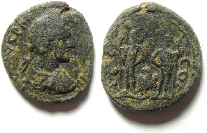 "Ancient Coins - JUDAEA , AELIA CAPITOLINA ""JERUSALEM"" ANTONINUS PIUS AE 22, SHARP COIN"
