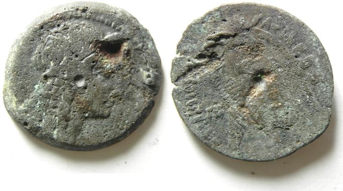 Ancient Coins - PTOLEMAIC AE 29 , WITH ISIS