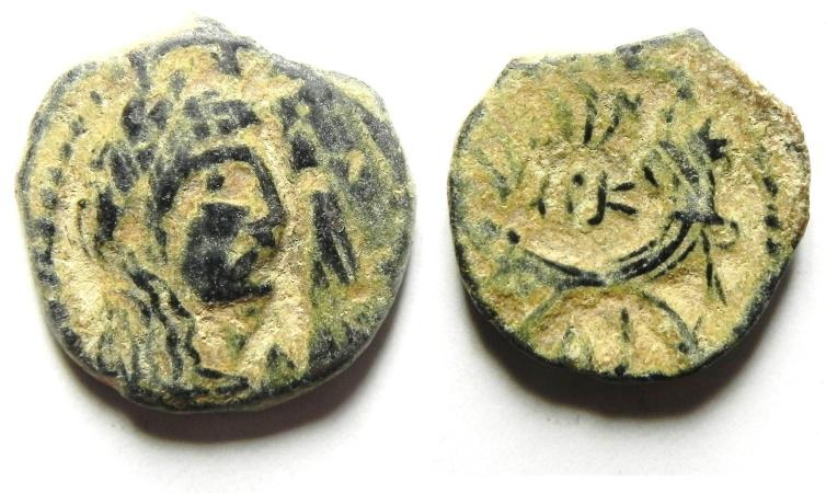 Ancient Coins - NABATAEAN KINGDOM , ARETAS IV & SHAQUELAT AE COIN , AE 17
