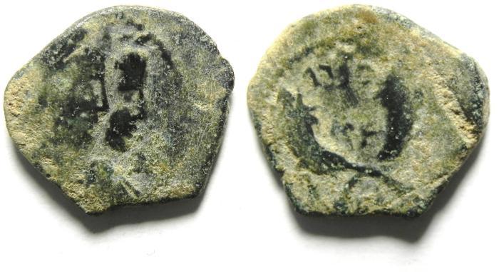 Ancient Coins - NABATAEAN KINGDOM , MALICHUS II AE 16 , AS FOUND