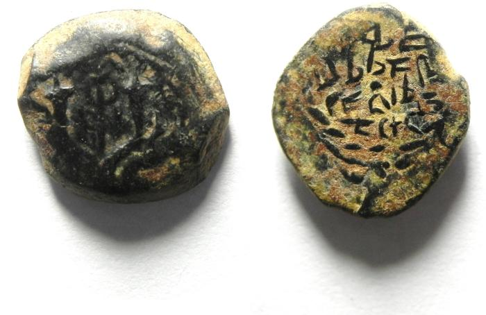 Ancient Coins - JUDAEA , AE HASMONEAN  PRUTAH ,, VERY ATTRACTIVE COIN