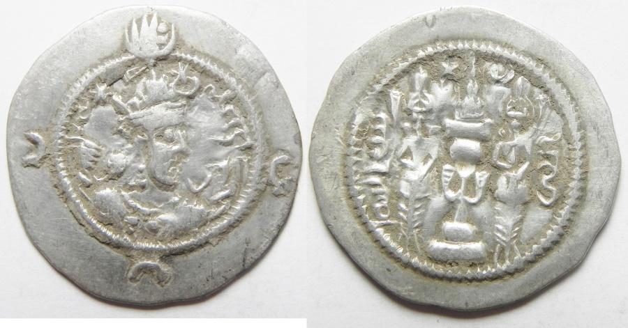 Ancient Coins - Sassanian Empire Khusro I AR drachm