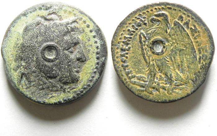 Ancient Coins - PTOLEMAIC KINGDOM , PTOLEMY V  AE 23 , ALEXANDER THE GREAT HEAD