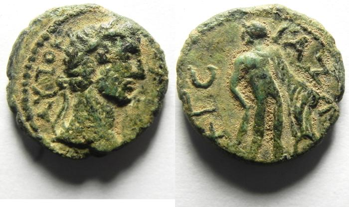 Ancient Coins - JUDAEA, Gaza. Antoninus Pius, AD 138-161, Æ 18mm. CHOICE QUALITY , RARE THIS NICE!!