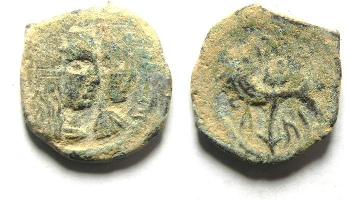 Ancient Coins - NABATAEAN KINGDOM OF PETRA , ARETAS IV & SHAQUELAT , AE 17  , AS FOUND!