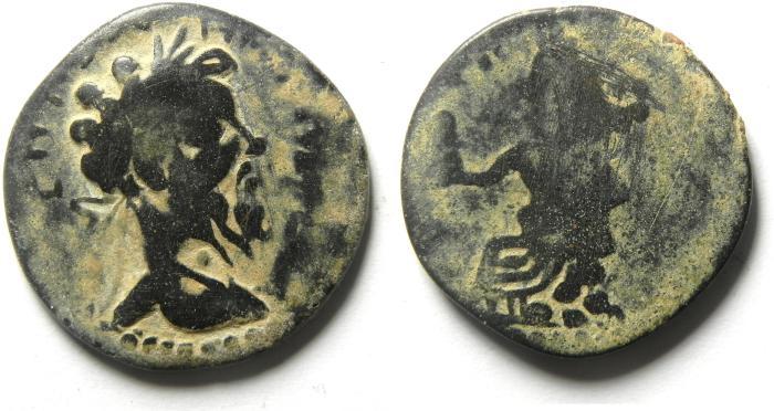 Ancient Coins - ARABIA , PETRA , SEPTIMIUS SEVERUS , ATTRACTIVE AE 25