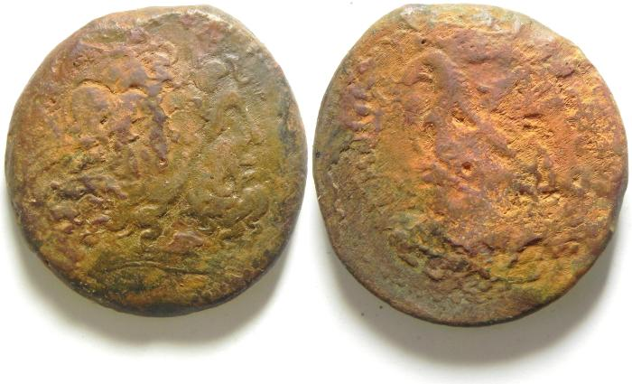Ancient Coins - PTOLEMAIC KINGDOM , PTOLEMY IV AE 41 , 56.73 GM