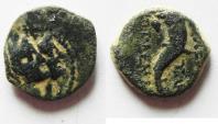 Ancient Coins - SELEUCID, Autonomous. Ake / AKKO Mint. Struck 132 BC.