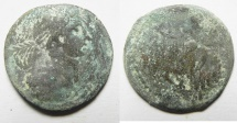 Ancient Coins - EGYPT. ALEXANDRIA UNDER AUGUSTUS (27 BC-AD 14). AE DIOBOL . BOTH SIDES STRUCK WITH OBVERSE DIE