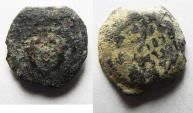 Ancient Coins - JUDAEA. HASMONEAN AE PRUTAH AS FOUND
