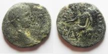Ancient Coins - ARABIA. PETRA. GETA  AE 24