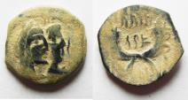 Ancient Coins - NABATAEAN KINGDOM. ARETAS IV & SHAQUELAT AE 17. AS FOUND. BEAUTIFUL