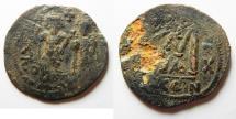 Ancient Coins - BYZANTINE. CONSTANS II AE FOLLIS