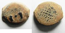 Ancient Coins - AS FOUND. IN IT'S ORIGINAL STATE: JUDAEA. HASMONEAN AE PRUTAH