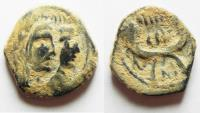 Ancient Coins - AS FOUND: 	NABATAEAN KINGDOM. ARETAS IV & SHAQUELAT AE 18