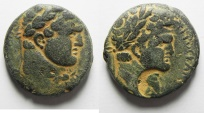 Ancient Coins - Decapolis. Philadelphia . Domitian , Titus. Nice Quality