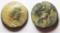 Ancient Coins - ARABIA. PETRA. SEPTIMIUS SEVERUS AE 23