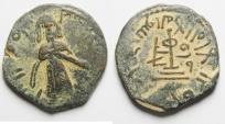 "Ancient Coins - ISLAMIC, UMMAYYED , ARAB-BYZANTINE AE FILS, ALEPPO ""HALAB"" MINT, BEAUTIFUL ATTRACTIVE COIN"