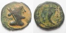 Ancient Coins - DECAPOLIS. GADARA . 47 / 46 B.C . AE 20