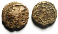 Ancient Coins - NABATAEAN , ARETAS III , DAMASCUS MINT , RARE AE 20