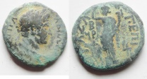 Ancient Coins - JUDAEA, Gaza. Hadrian. 117-138 CE. Æ 24mm (10.50 GM). Dated CY 192; Epidemia 3 (132 CE).