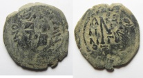 Ancient Coins - Byzantine coin of Heraclius 610-641 AD AE Follis . Overstruck