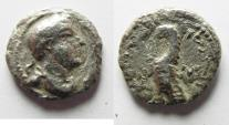 Ancient Coins - Arabia. Nabatean kingdom. Obodas II (30-9 BC). AR drachm (15mm, 2.39g). Struck in regnal year 1 (30/29 BC).